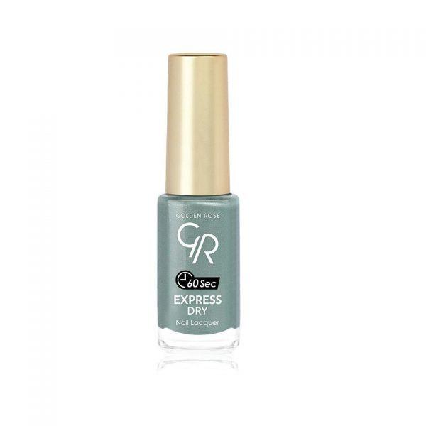 lak za nohte express dry nail lacquer 87
