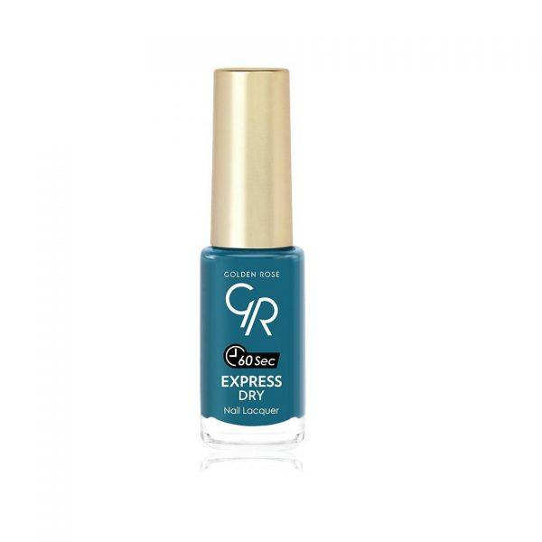 lak za nohte express dry nail lacquer 88