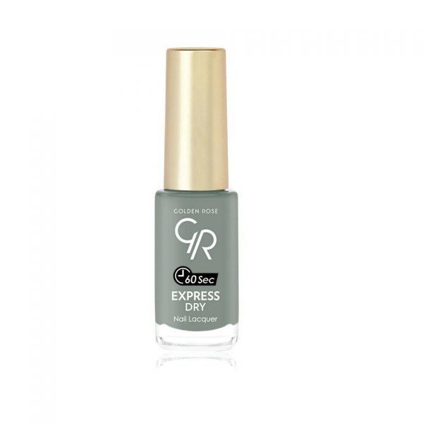 lak za nohte express dry nail lacquer 96